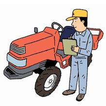 使用前に農業機械を点検しましょう