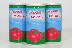 JA佐久浅間オリジナルトマトジュース